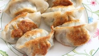 How to make Chinese chives beef dumplings (aka 餃子, jiaozi) and dipping sauce