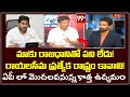 MV Mysura Reddy new Call To Rayalaseema Special State | Big Discussion with Varma |  99TV Telugu