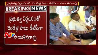 AP govt to continue Sambasiva Rao as DGP for next 2 years..
