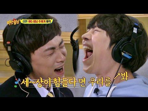 민경훈(Min Kyung Hoon)X김희철(Kim Hee Chul)의 3옥타브 고음! 악쓰는 막내라인, 칭↗찬↗해↗ 아는 형님(Knowing bros) 71회