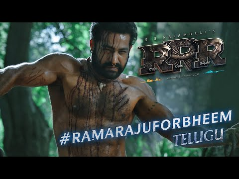Ramaraju For Bheem - Bheem Intro