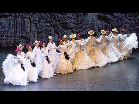 Сюита мексиканских танцев
