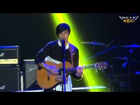嚴爵 4 我喜歡不我愛(1080p)@2012南面而歌[無限HD]