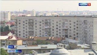 Сегодня жилые дома и организации города начинают отключать от теплоснабжения