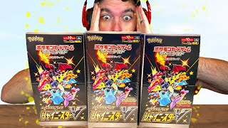 "OPENING 200 ""SHINING STAR V"" POKEMON CARDS... (RARE SHINY $$$)"