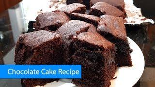 ගෙදරදීම Chocolate Cake හදමු - Chocolate Cake Recipe (Sinhala)