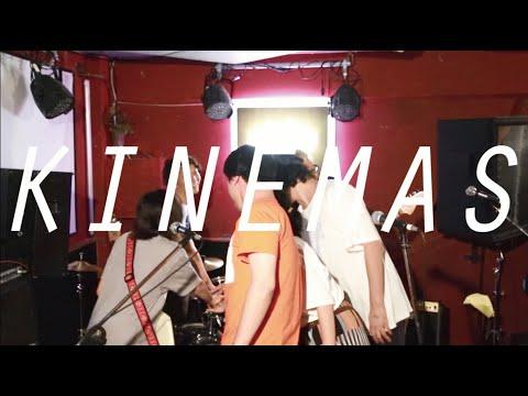 [Documentary Film]KINEMAS キネマズ / TAIWAN TOUR 2019