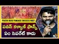 Sai Dharam Asks Mega Fans To Stay As One...