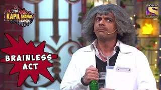 Doctor Gulati Forgets To Use His Brains - The Kapil Sharma Show