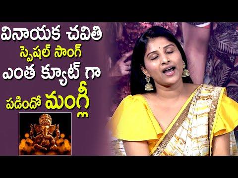 Singer Mangli Vinayaka Chavithi special song: Maestro movie interview