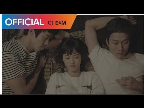 [응답하라 1994 OST] 고아라 (Go Ara) - 시작 (Start) MV