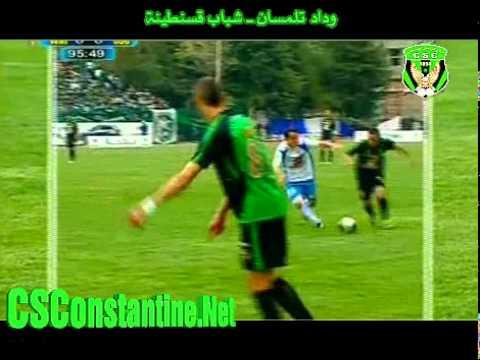 WAT vs CSC Coupe d'Algérie : Match complet : Première mi-temps prolongations