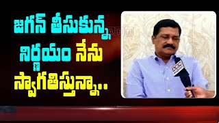 F 2 F With Ganta On CM Jagan's Decision On Executive Capit..