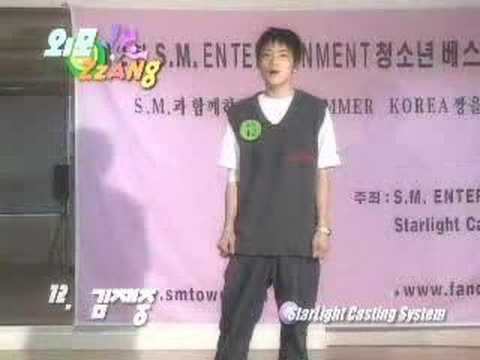 jaejoong's audition
