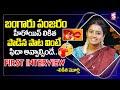Bangaru Panjaram Serial Heroine Likitha Murthy Lovely Sings Telugu Film Song || SumanTv Gold