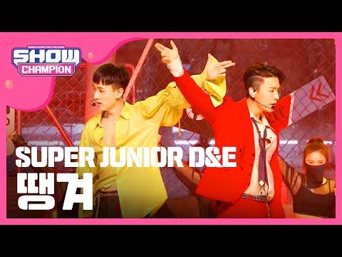 Show Champion EP.312 SUPER JUNIOR-D&E - Danger