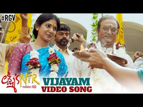 Lakshmi's NTR Vijayam Video Song