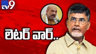 CM Chandrababu counters Amit Shah's letter - Full Video..