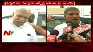 Yalamanchili Ravi Takes U Turn About Leaving TDP After Mee..