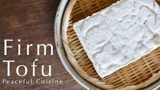 Homemade Firm Tofu ☆ 木綿豆腐の作り方
