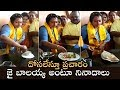 Watch: Balakrishna Wife Vasundhara Prepares Dosa During Election Campaigning
