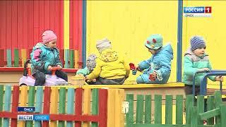 До первого сентября в детских садах Омска откроют 24 дополнительные группы