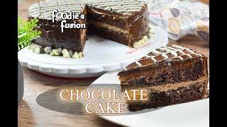 বেকারী স্টাইল চকলেট কেক - চুলায় তৈরি   Chocolate Cake Recipe Bangla   Chocolate Cake Recipe Video
