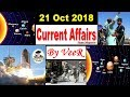 21 October 2018 Current Affairs  Daily Current Affairs, PIB, Nano Magazine Detail Study in Hindi