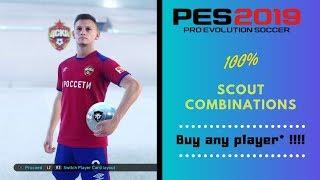 pes 2019 scout combinations Videos - Playxem com