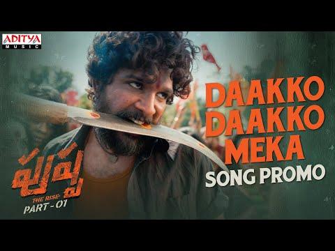 Glimpse of first single 'Daakko Daakko Meka' from Allu Arjun's Pushpa: The Rise