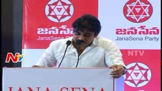 Pawan Kalyan Shows Placard Against Wine Shops : Visakhaptn..