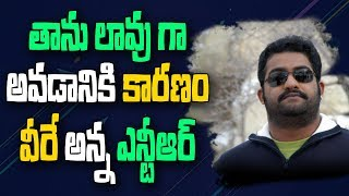 Jr NTR about Fight Master Vijay..