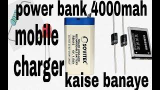 how to make 12v audio amplifier circuit 40watt use ic LA4440 ( In