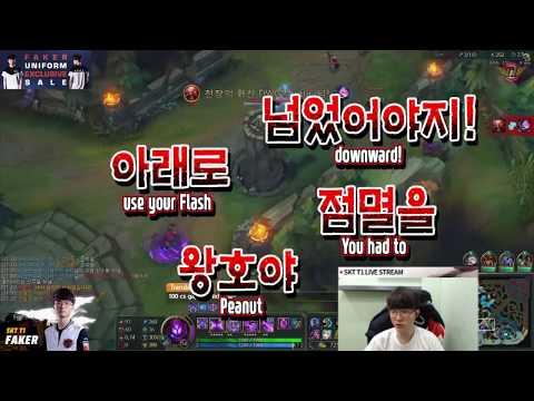 SKT T1 Faker : November 15th stream highlight [I'm gonna call that name]! [ Faker's Talk ]