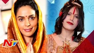 A film on Self styled Godwoman Radhe Maa likely..