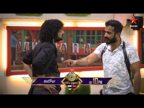 Bigg Boss Telugu 5 promo: Argument between Ravi and Kajal after nominations