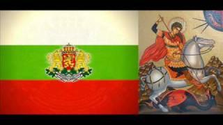 Слави Трифонов и Ку-ку Бенд - Свети Георги NEW VERSION !