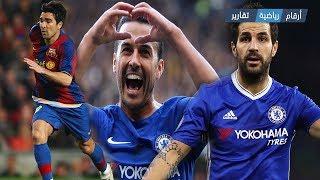 دوري أبطال أوروبا | أبرز اللاعبين الذين لعبوا لتشلسي وبرشلونة عبر ...
