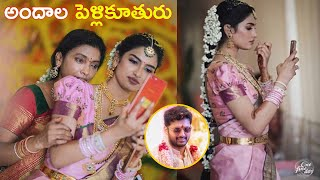 Nithin fiance Shalini 'Pelli Kuthuru' function moments- Ni..