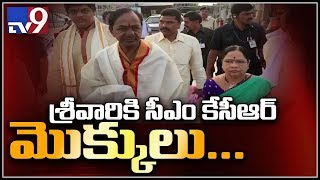 KCR and his family offers prayers to Lord Venkateswara in ..