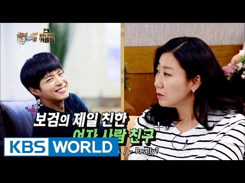 Park Bo-gum's best girlfriend is Ra Miran? [Happy Together / 2016.10.06]