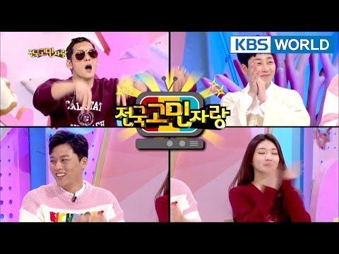 Guests - Park junhyung, Kim iljoong, Dindin, Chungha [Hello Counselor / SUB : ENG,THA / 2018.01.22]