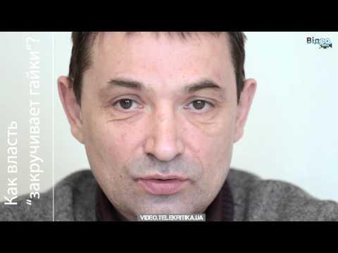 Сергей Гайдай: