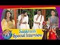 F2 film team Sankranthi spl.; Venkatesh, Varun Tej, Mehreen, Tamannah