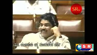 In Kumaraswamy Ministry ,  S Rajendran MLA 2004-2005 gave a speech in Assembly...