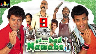 Hyderabad Nawabs Full Movie | Hyderabadi Full Movies | Sri Balaji Video