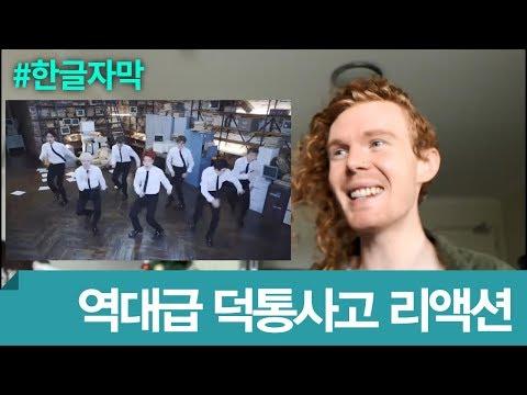 [한글자막] 방탄소년단 '피땀눈물', '쩔어' 해외 반응, Ben Blue의 역대급 덕통사고 리액션!