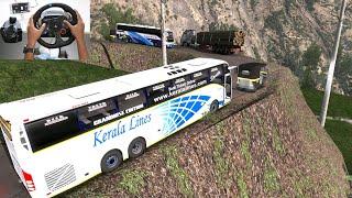 MARCOPOLO PARADISO GV 1150 - ATS 1 35 | ETS2 Mod Bus - The