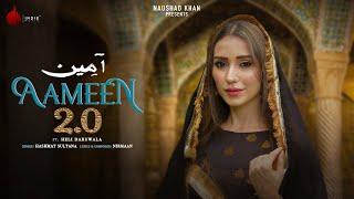 Aameen 2.0 – Hashmat Sultana