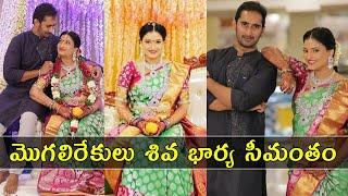 Mogalirekulu serial actor Vijay Bhargav wife Soujanya's Se..